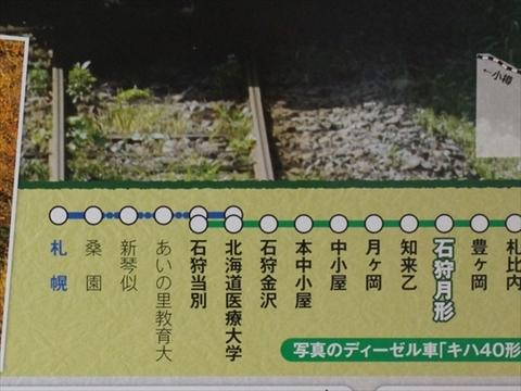051702_R.JPG